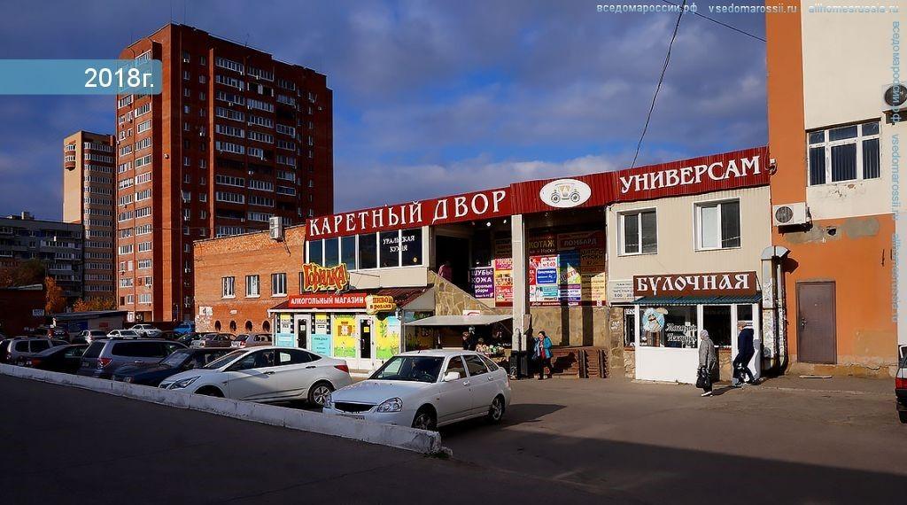 Торговая площадь. аренда