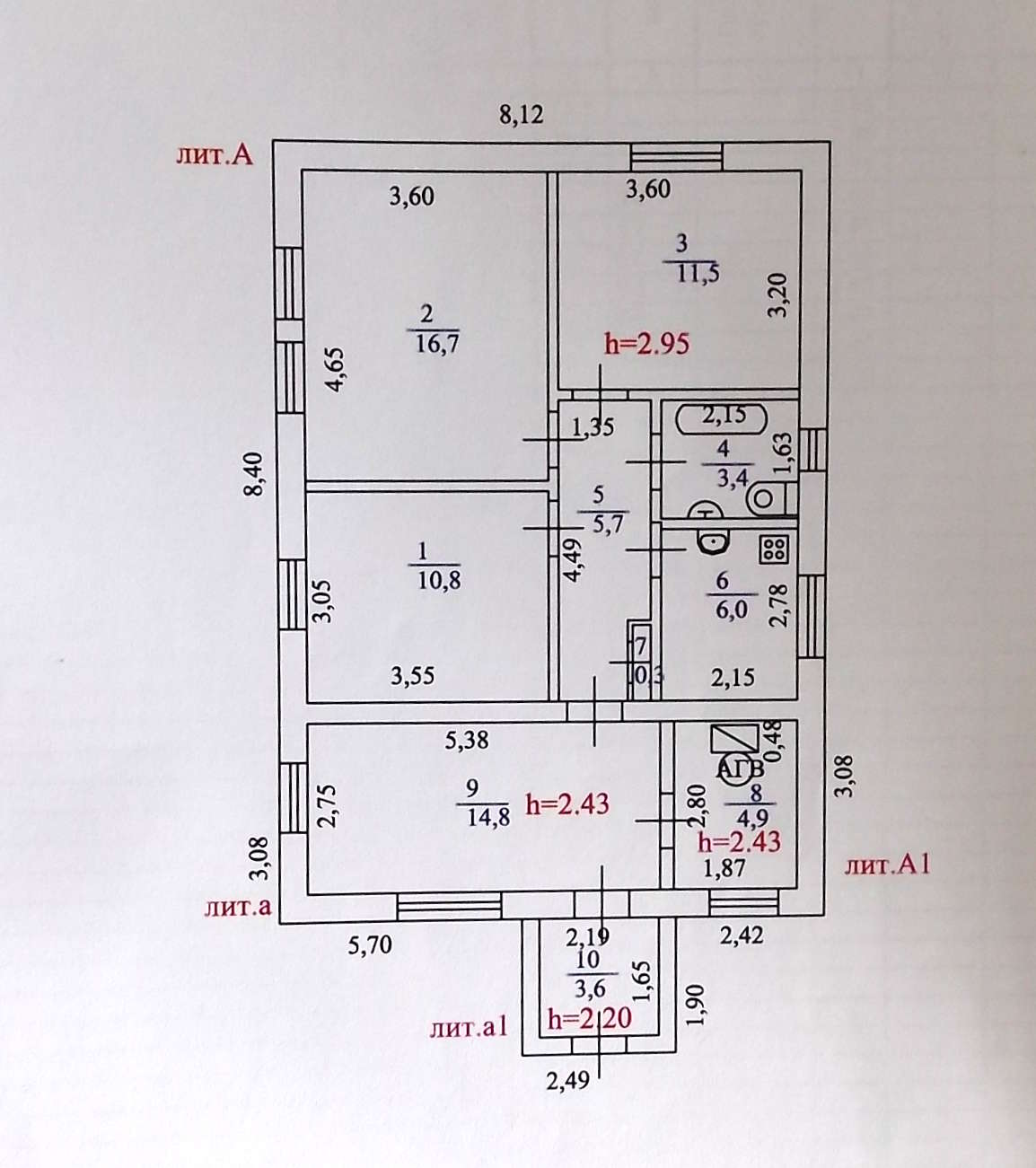 Продажа дома, 77м <sup>2</sup>, 7 сот., г. Тольятти, Инженерная улица