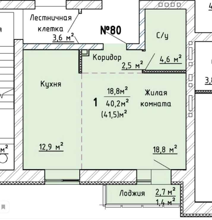 Продажа 1-комнатной новостройки, г. Тольятти, 40 лет Победы улица