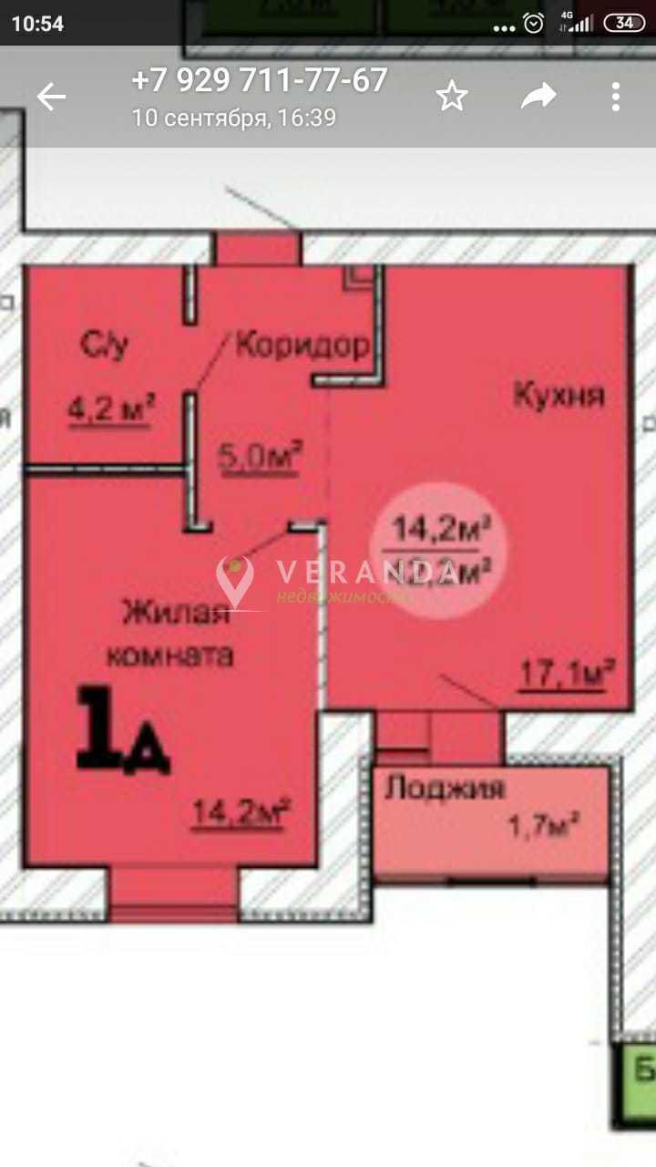 Продажа 1-комнатной новостройки, Тольятти, 40 лет Победы улица