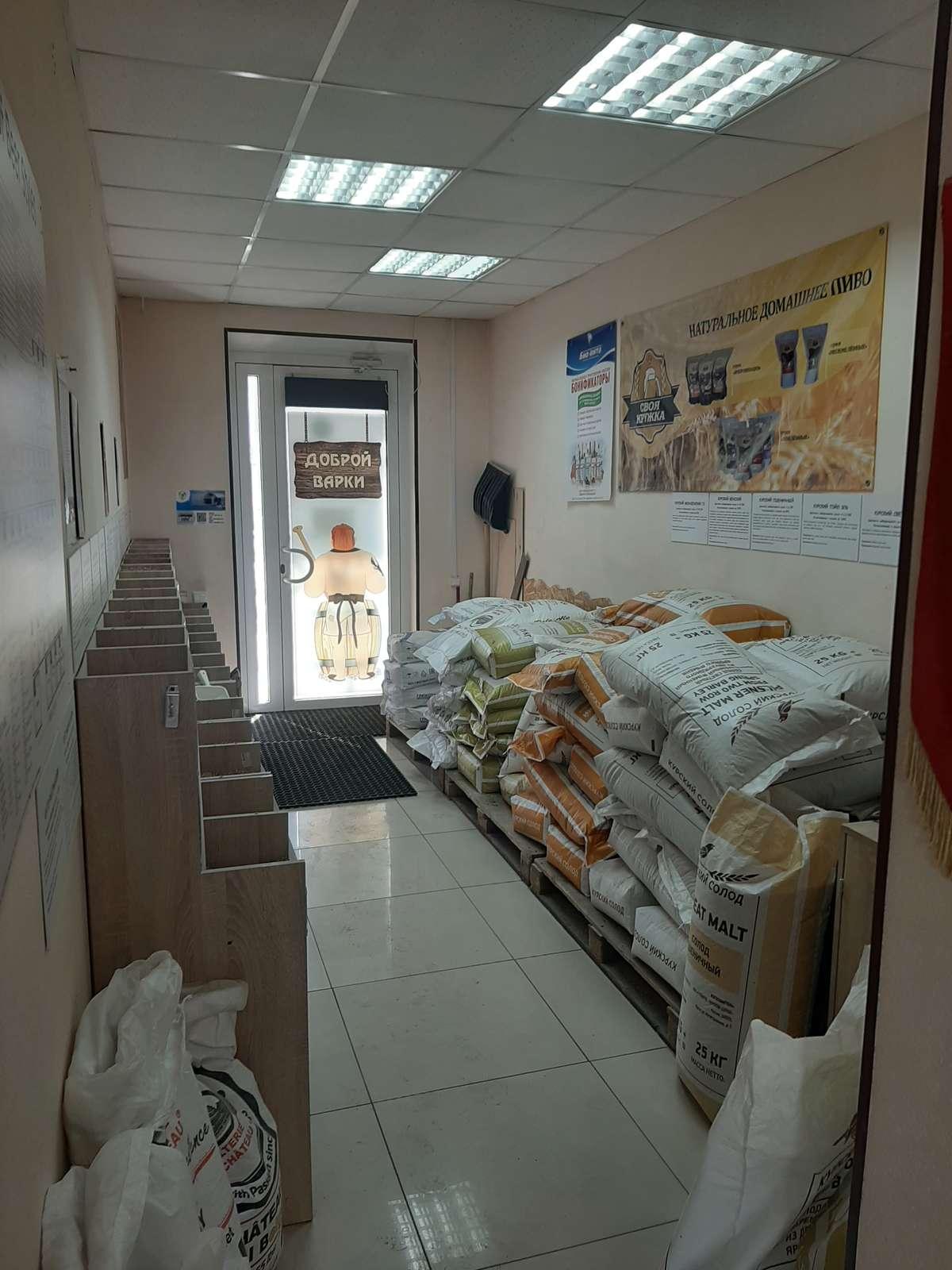 Продажа коммерческой недвижимости, 70м <sup>2</sup>, Самара, Гагарина улица,  дом 60