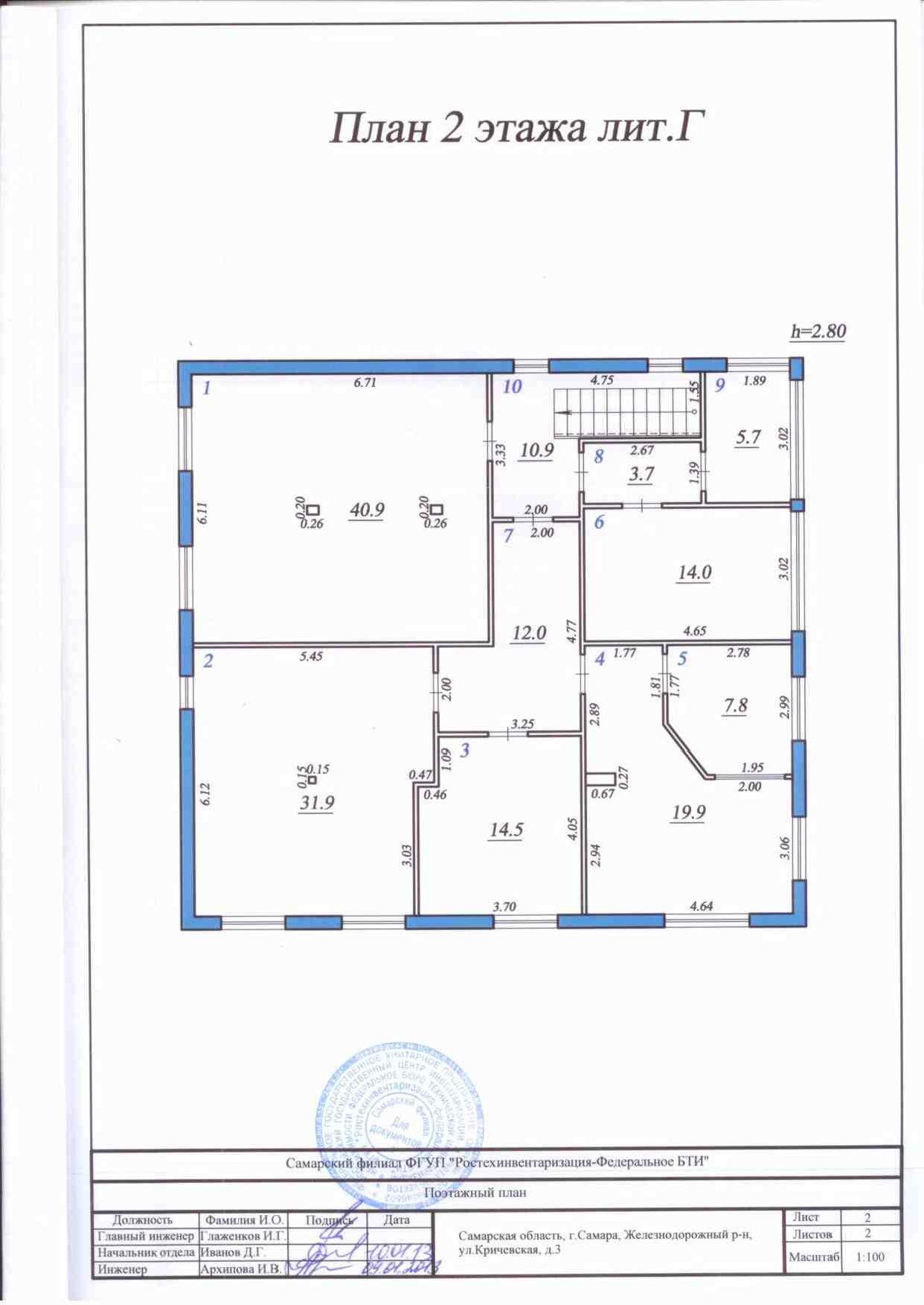 Продажа коммерческой недвижимости, 462м <sup>2</sup>, Самара, Кричевская улица,  дом 3
