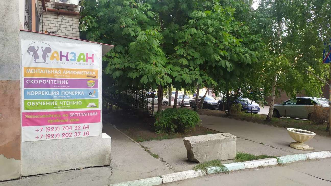 Аренда коммерческой недвижимости, 98м <sup>2</sup>, Самара, Кромская улица,  дом 4