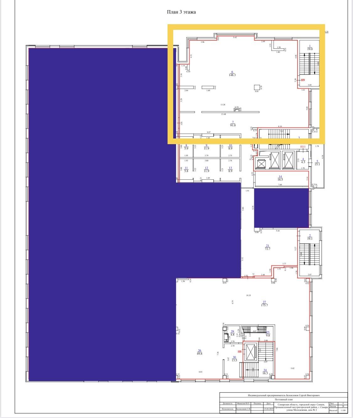 Аренда коммерческой недвижимости, 220м <sup>2</sup>, Самара, Молодежная улица,  дом 2