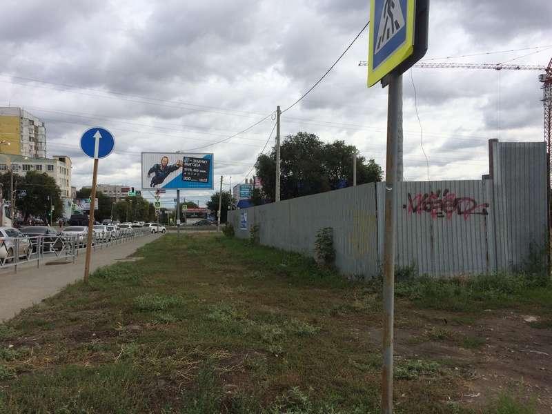 Продажа коммерческой недвижимости, Самара, Дыбенко улица