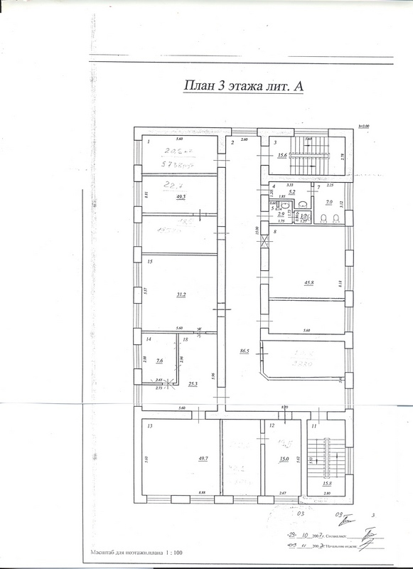 Продажа коммерческой недвижимости, 1765м <sup>2</sup>, Самара, Волгина улица,  дом 117А