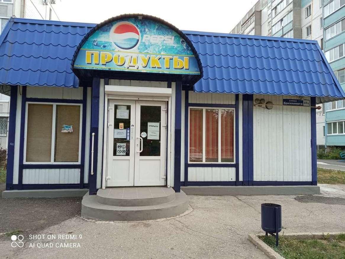 Продажа коммерческой недвижимости, 100м <sup>2</sup>, Сызрань, Красильникова улица,  дом 69а