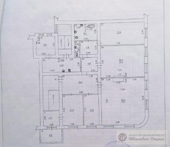 Продажа коммерческой недвижимости, 217м <sup>2</sup>, Самара, Куйбышева улица,  дом 73