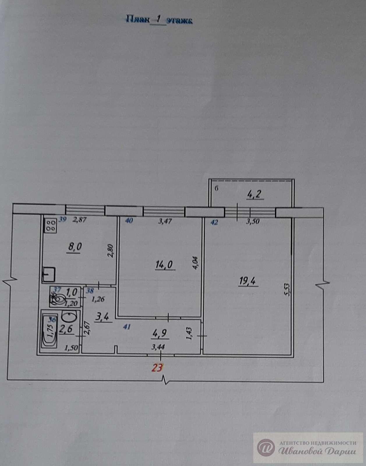 Продажа 2-комнатной квартиры, Самара, Егорова улица,  дом 5
