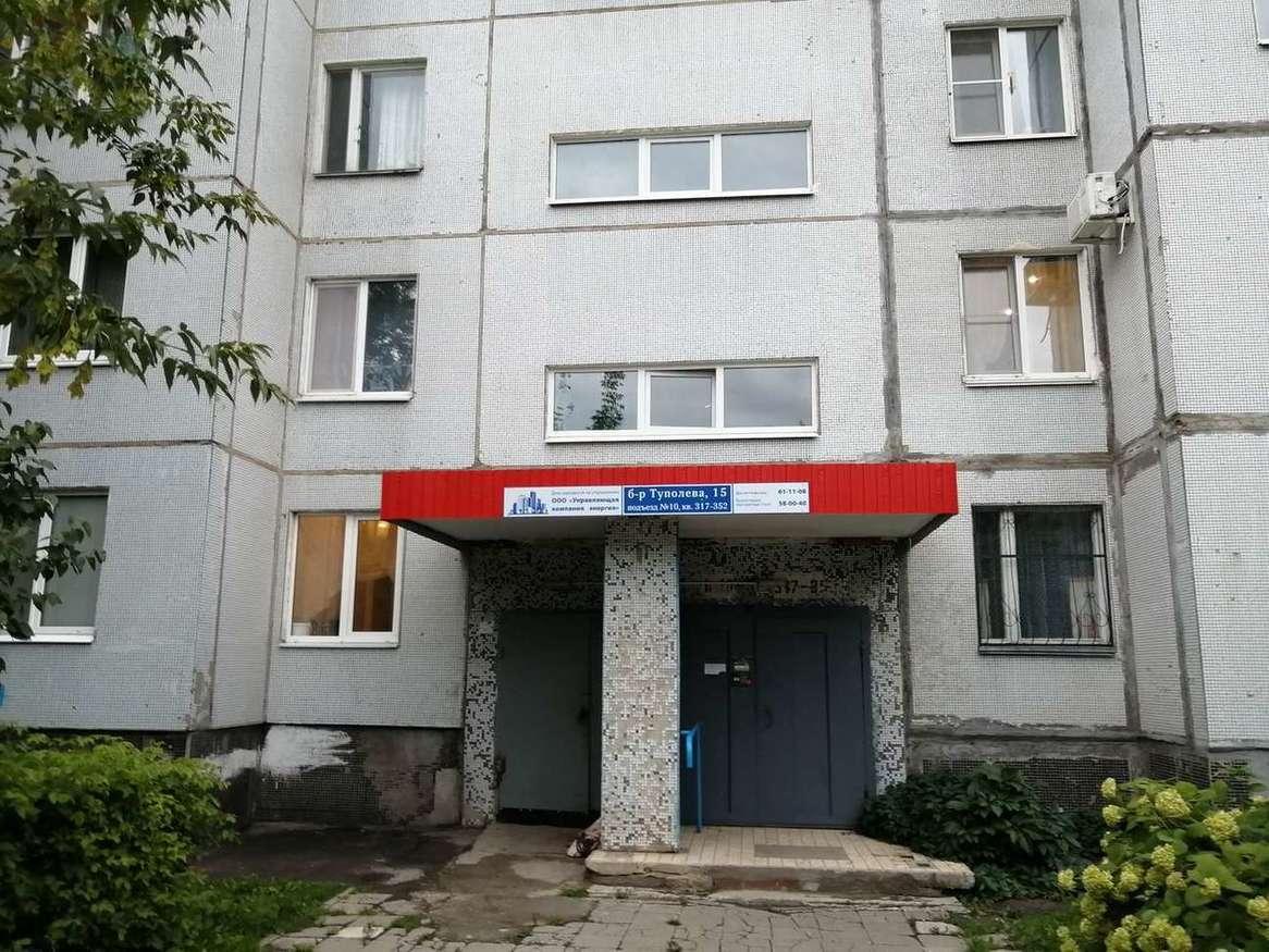 Продажа комнаты, г. Тольятти, Туполева бульвар  дом 15