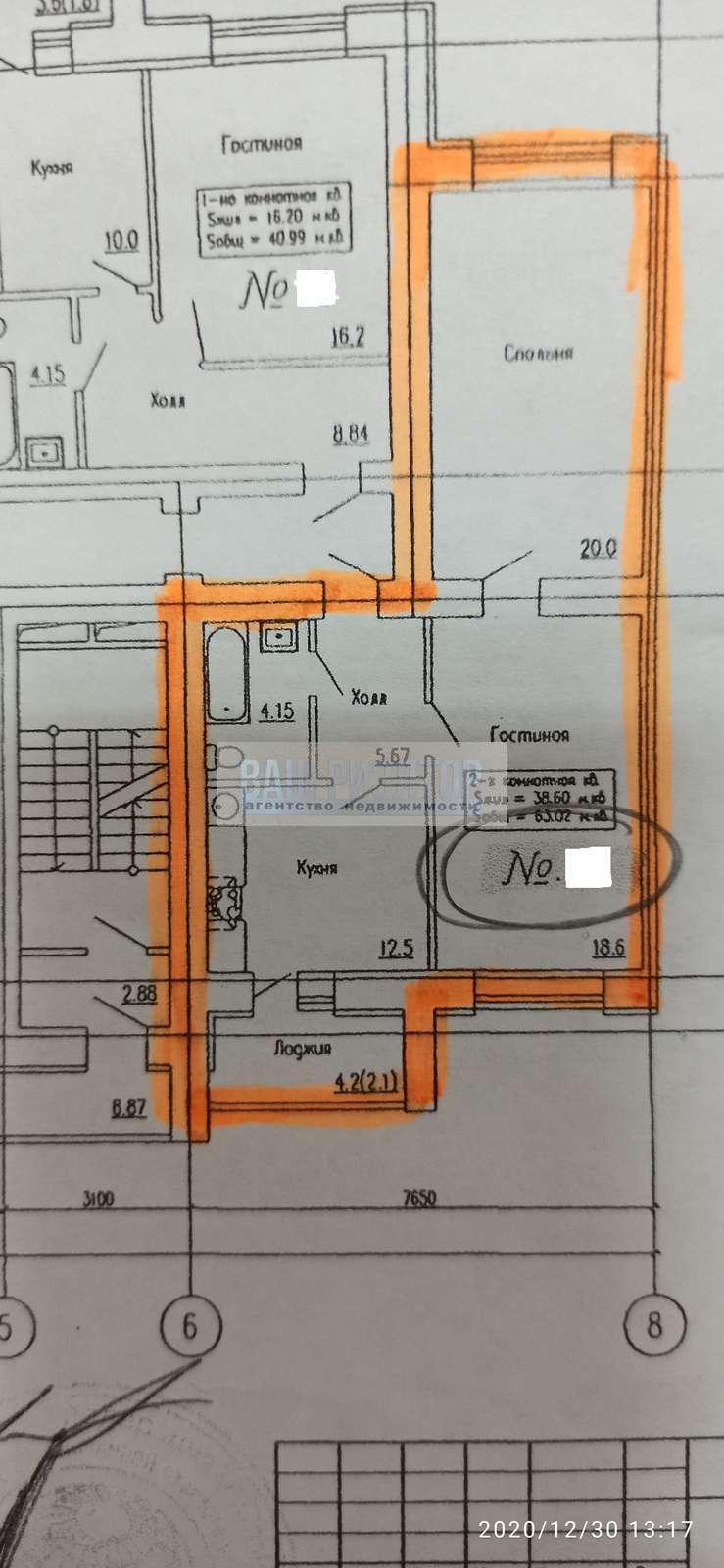 Продажа 2-комнатной новостройки, г. Тольятти, Гидротехническая улица  дом 24В