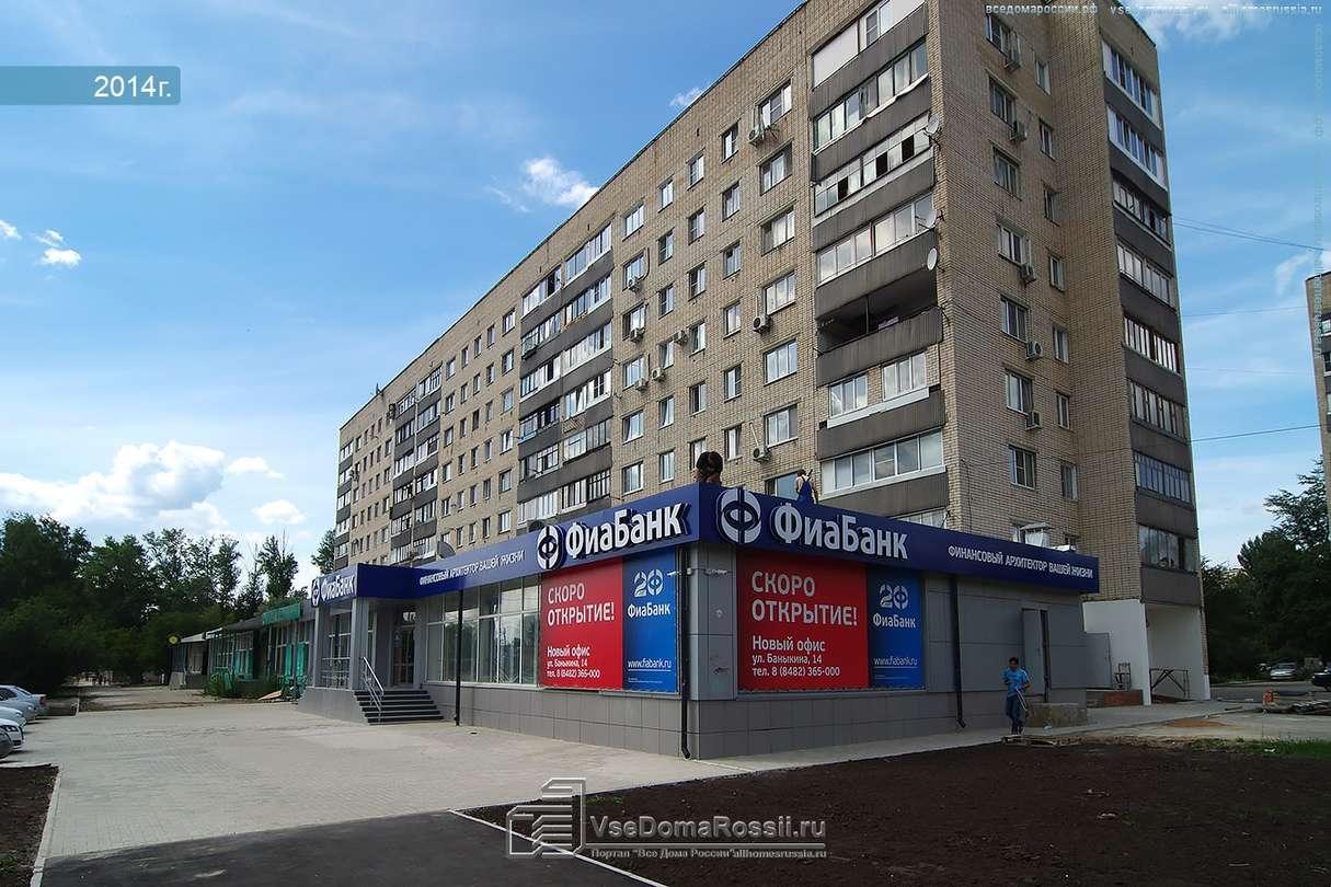 Продажа 3-комнатной квартиры, г. Тольятти, Баныкина улица  дом 14