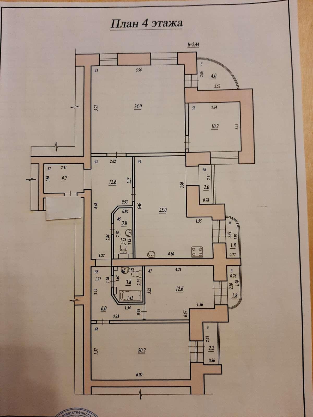 Продажа 3-комнатной квартиры, Самара, Карла Маркса проспект,  дом 63